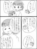 (C)まみ