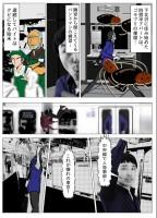 演劇道 The way to the stage actor(キャプチャ画像)
