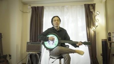 スターバックス・ギター