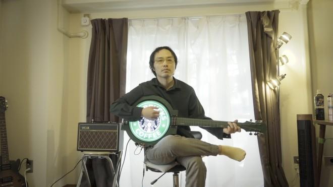 【DIY】スターバックス・ギター|How to make