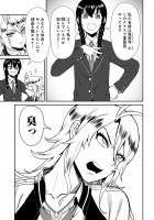 『不良退魔師レイナ』OTOSAMA 1話 7/18