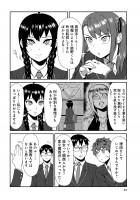 『不良退魔師レイナ』OTOSAMA 2話 2/17