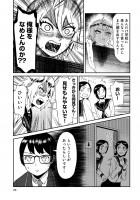 『不良退魔師レイナ』OTOSAMA 2話 5/17