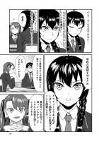 『不良退魔師レイナ』OTOSAMA 2話 7/17