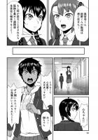 『不良退魔師レイナ』OTOSAMA 2話 8/17