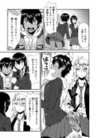 『不良退魔師レイナ』OTOSAMA 2話 9/17