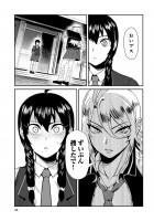 『不良退魔師レイナ』OTOSAMA 2話 13/17