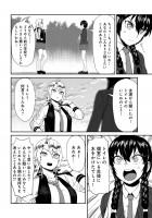 『不良退魔師レイナ』OTOSAMA 2話 14/17