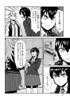 『不良退魔師レイナ』OTOSAMA 3話 4/16