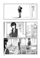 『不良退魔師レイナ』OTOSAMA 3話 7/16
