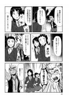 『不良退魔師レイナ』OTOSAMA 3話 10/16