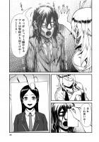 『不良退魔師レイナ』OTOSAMA 3話 11/16