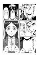 『不良退魔師レイナ』OTOSAMA 3話 12/16