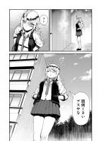 『不良退魔師レイナ』OTOSAMA 3話 13/16