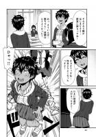 『不良退魔師レイナ』OTOSAMA 3話 14/16