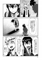 『不良退魔師レイナ』OTOSAMA 3話 2/16