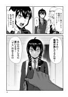 『不良退魔師レイナ』OTOSAMA 3話 3/16