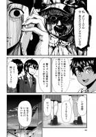 『不良退魔師レイナ』OTOSAMA 4話 4/18