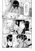 『不良退魔師レイナ』OTOSAMA 4話 6/18