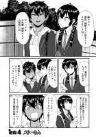 『不良退魔師レイナ』OTOSAMA 4話 1/18