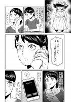 『不良退魔師レイナ』OTOSAMA 4話 2/18