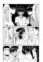 『不良退魔師レイナ』OTOSAMA 「こっくりさん」番外編 2/5