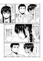 『不良退魔師レイナ』OTOSAMA 「こっくりさん」番外編 3/5