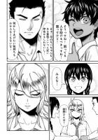 『不良退魔師レイナ』OTOSAMA 「こっくりさん」番外編 4/5