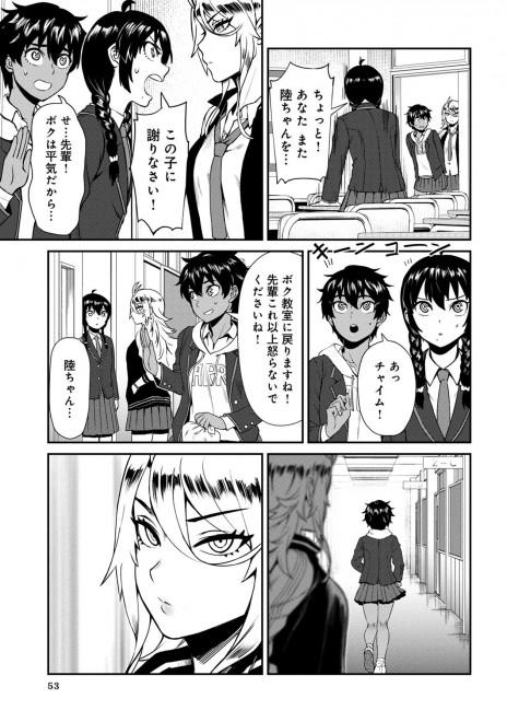 『不良退魔師レイナ』OTOSAMA 3話 15/16