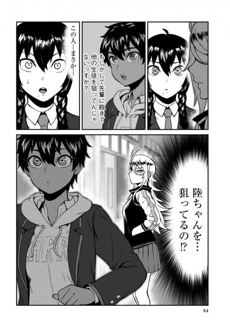 『不良退魔師レイナ』OTOSAMA 3話 16/16