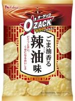 変わり種で人気だった『オー・ザック』の「辣油」味