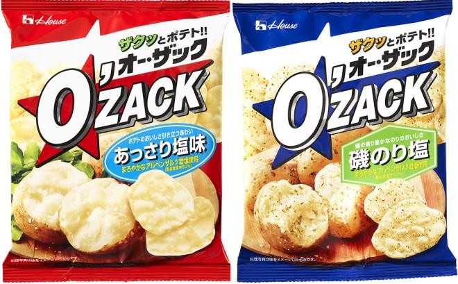 (左から)ハウス食品『オー・ザック』の「あっさり塩」と「磯のり塩」味