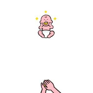 赤ちゃんにおしゃぶりをしゃぶらせるGIF