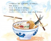 関西弁とシュールな絵柄が冴える。絵本『うどんのうーやん』より(ブロンズ新社刊)