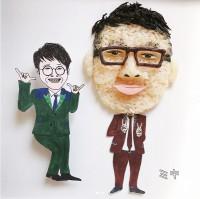 「ミキ昴生さん(兄)おにぎりです!今日は2(にい)3(さん)日です。全国の兄さんの日です〜」 制作&写真/堀はるか