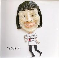 「映画『カメラを止めるな』より竹原芳子さんおにぎりです!」 制作&写真/堀はるか