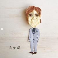 「名倉潤さんクッキーです!本日のおにぎりは、お休みです。名倉さんも、たっぷり休養をとって下さい」制作&写真/堀はるか