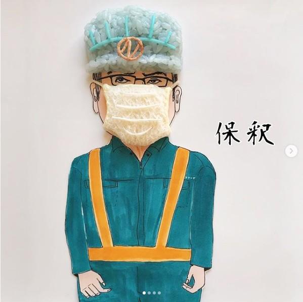 「前代未聞の変装保釈は、びっくりしました…笑。帽子は米で、マスクはパンで作りました」制作&写真/堀はるか