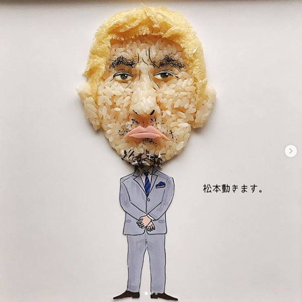 「松本人志さんおにぎりです!『後輩芸人達は不安よな。松本動きます』ですって。吉本芸人さん達のヒーローですね〜」制作&写真/堀はるか