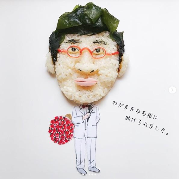 「山里亮太さんおにぎりです!山ちゃん、蒼井優さん、ご結婚おめでとうございます。蒼井さんは、山ちゃんの変なところからヒゲが生えていることが好きだそうです」制作&写真/堀はるか