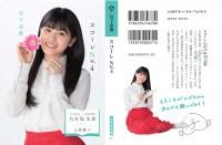 乃木坂46×光文社文庫 『乃木坂文庫』フォトギャラリー