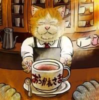 #最近は心苦しいニュースばかり。今夜はあったかいココアでもゆっくり飲んで、ひといき。お疲れ様です。