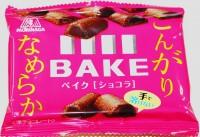 森永製菓「ベイク」