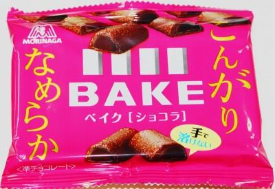 森永製菓の焼きチョコ「ベイク」(C)oricon ME.inc