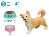 『アニア Friends いぬ』は全6種/5.コーギー(税抜600円)