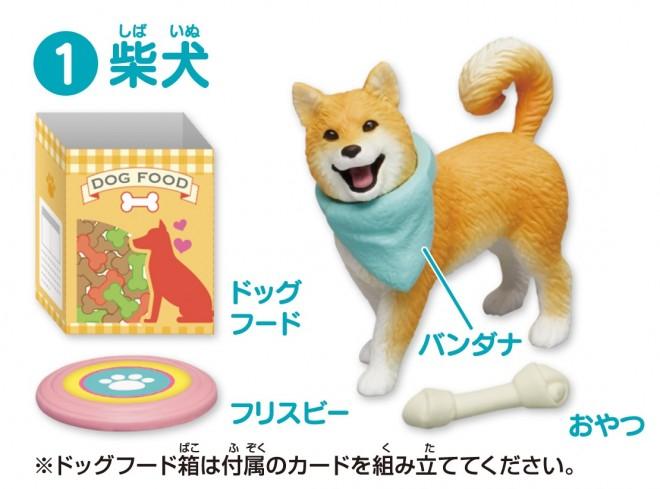 『アニア Friends いぬ』は全6種/1.柴犬(税抜600円)