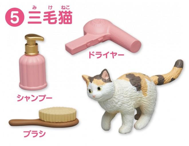 『アニア Friends ねこ』は全6種/5.三毛猫(税抜600円)