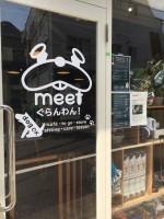 ドッグケアカフェ「meet ぐらんわん!」