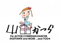 山田かつら公認キャラクター「やまだまや」