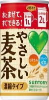『グリーン ダ・カ・ラ やさしい麦茶 濃縮タイプ』